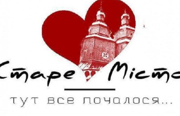 Вінничан разом запрошують писати історію Старого міста