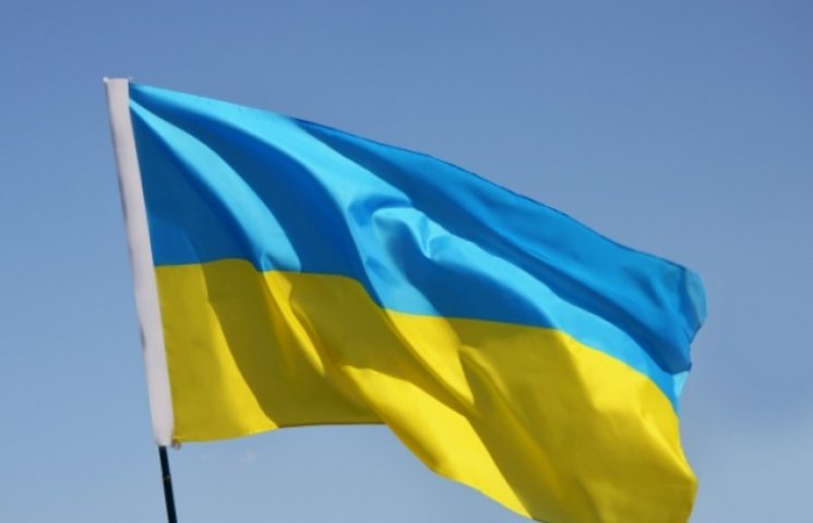 Закарпатські військові підняли прапор України над Горлівкою (ВІДЕО)