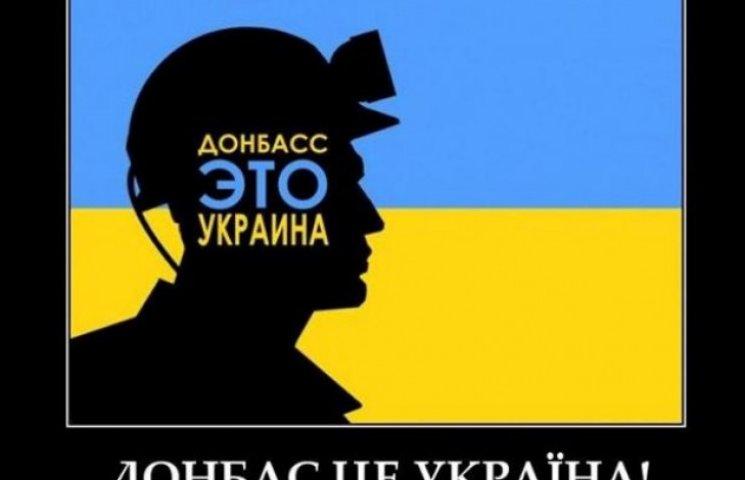 В Ужгороді переселенцю не дозволили розмістити машину на стоянці через донецькі номери