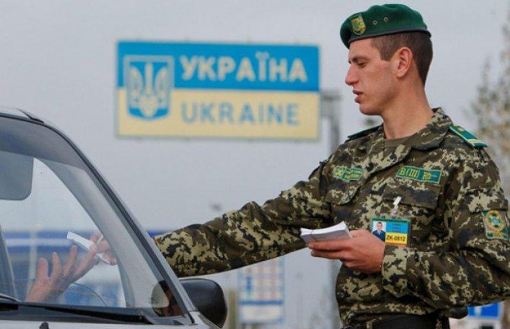 """На Сумщині затримали дезертира, який """"драпав"""" до Росії"""
