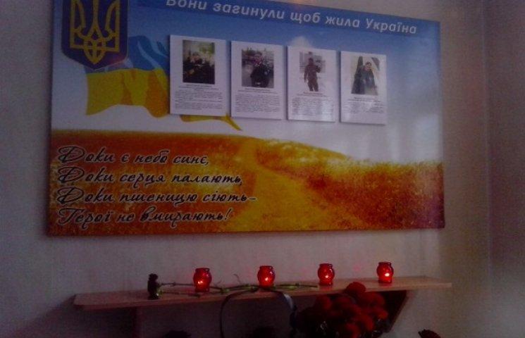 В Дніпропетровському агроуніверситеті вшанували загиблих в АТО випускників