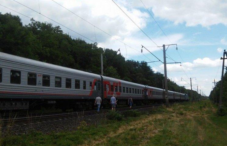 Вінничанин став свідком, як московський потяг розчавив українського ремонтника