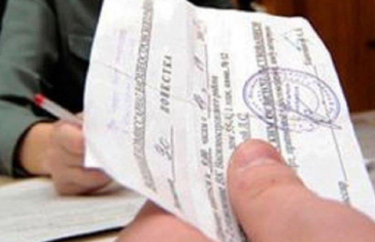 """На Дніпропетровщині засудили 44 """"ухилянтів"""" від мобілізації"""