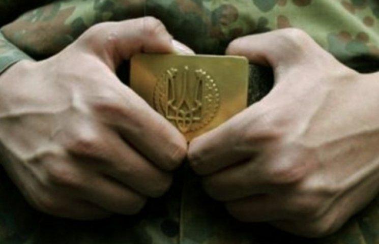 Військовозобов'язані Вінниччини масово оформляють довідки про опікунство