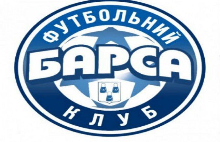 Сумський клуб беруть до професійної футбольної ліги України