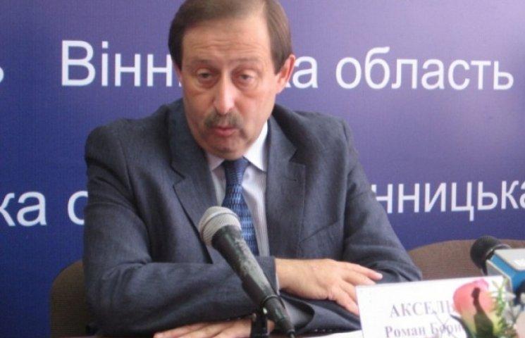 """Роман Аксельрод звільнився з """"Укрпошти"""""""