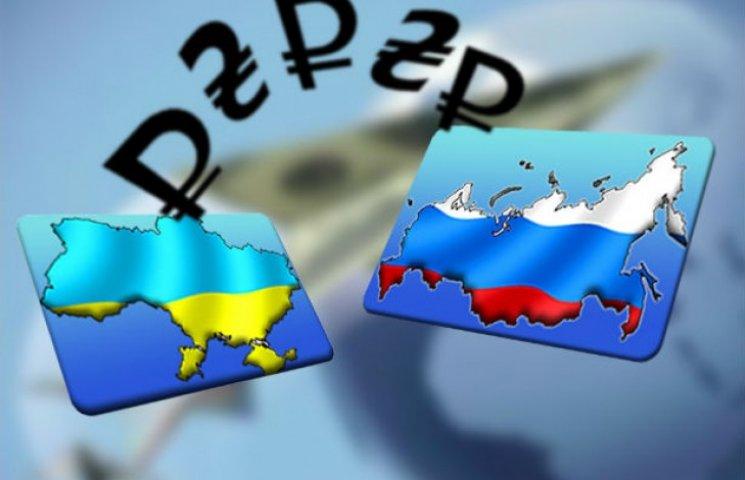 Changeinfo.ru: миттєві грошові перекази між Росією та Україною без комісії