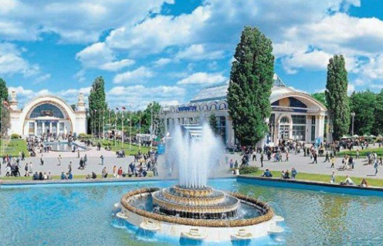 Столичний ВДНГ перетвориться на сучасний освітньо-культурний центр