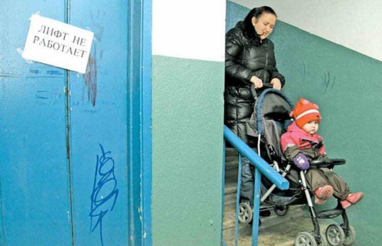Сумському ЖЕКу не дають ремонтувати ліфти