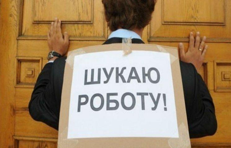 У пошуках заробітку: Жителі Сумщини атакують місцеві біржі праці