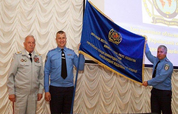 На Хмельниччині із робочим візитом перебував перший Міністр внутрішніх справ незалежної України