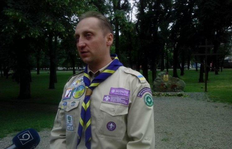 Скаути Дніпропетровщини вшанували загиблих за Україну (ФОТО)