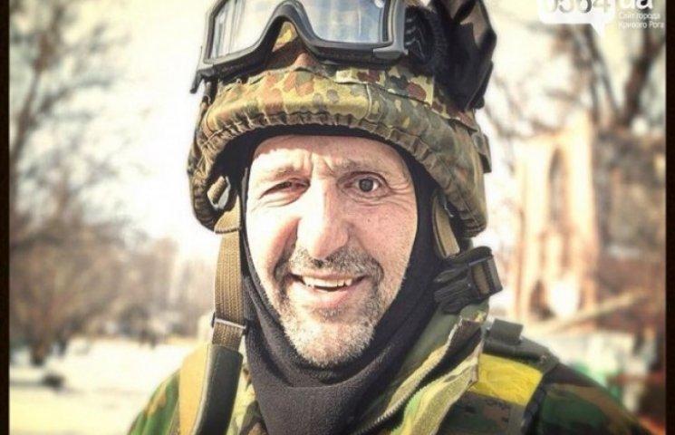 """У Кривому Розі сотні людей прощалися з загиблим бійцем батальйону """"Кривбас"""" на колінах (ФОТО)"""