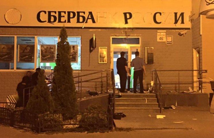 """""""Сбербанк России"""" стає третім фронтом війни проти України"""