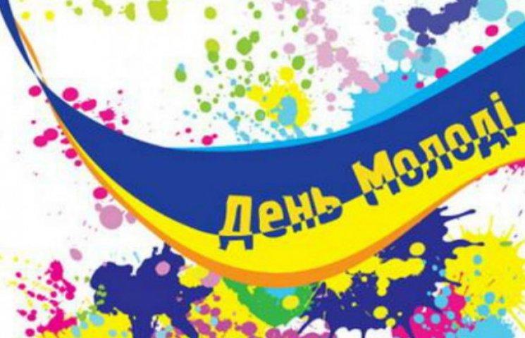 Як Київ святкуватиме День молоді (Програма)