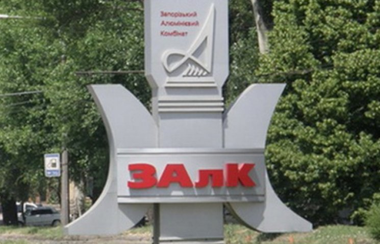 Російська компанія подала проти України позов до Європейського суду