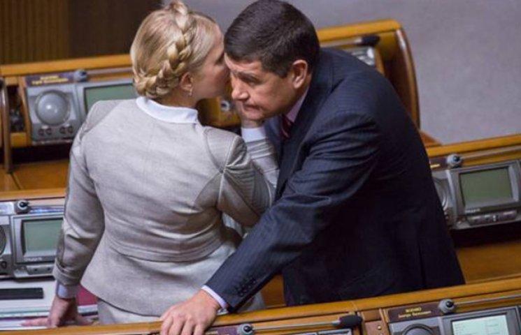 Як Тимошенко вилізе з калюжі, в яку сіла з міністром екології