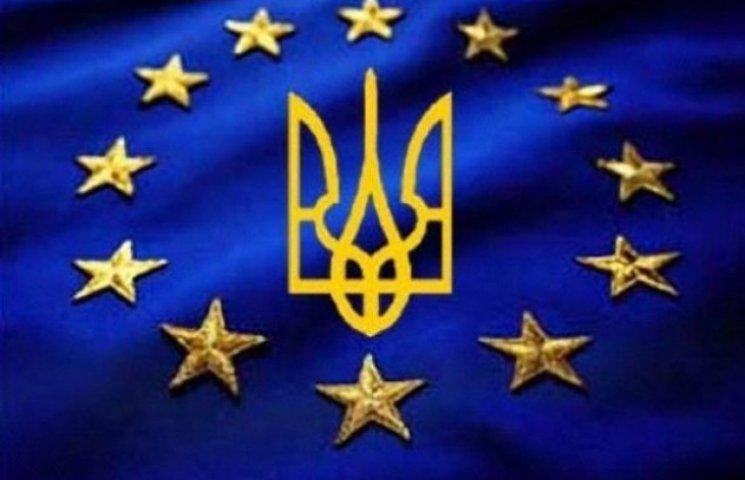 Сьогодні в Україні вступають в дію нові правила оформлення шенгенських віз