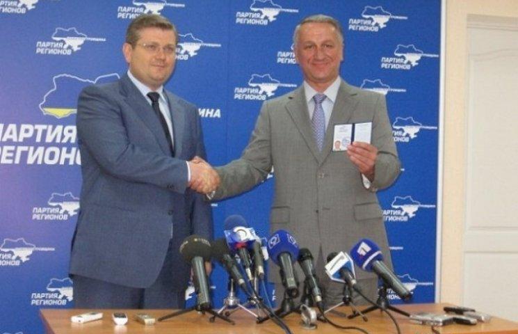 Вілкул не проти віддати крісло мера Дніпропетровська кандидату від БПП