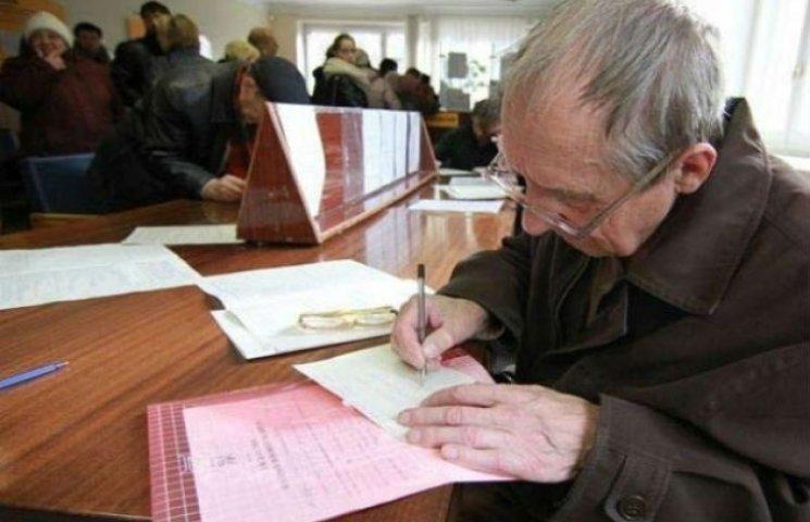 У Сумах відкрили ще сім пунктів, де можна оформити субсидію