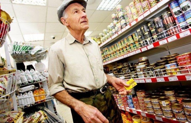 Пенсіонери Ладижина купуватимуть продукти на третину дешевше