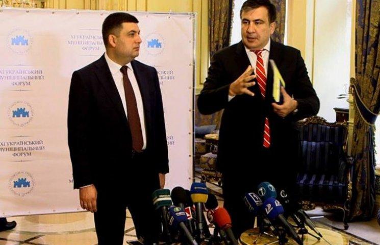 Саакашвілі визнав, що прозорі офіси у Вінниці з'явилися раніше, ніж в Грузії