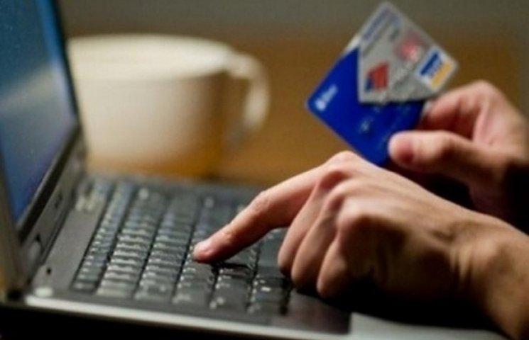 На Хмельниччині стрімко зросла кількість шахрайських операцій з банківськими картками