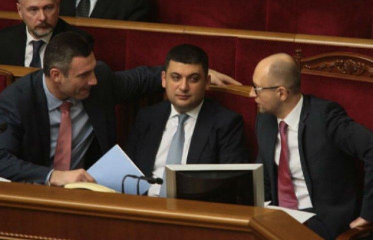 Кличко пояснив, чому не бачить у Гройсмані конкурента на виборах мера Києва