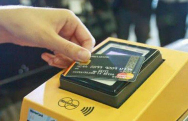 Оплатити проїзд у столичному метро банківською карткою неможливо: система не спрацьовує