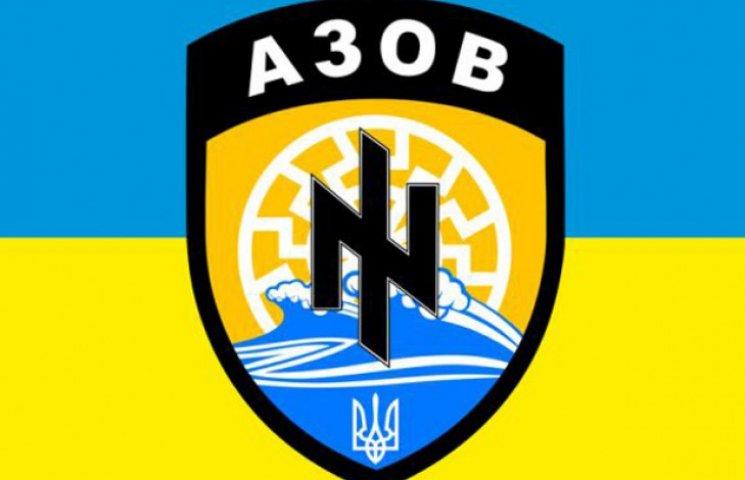 """У Бердянську невідомі з шевронами """"Азов"""" поранили і пограбували чоловіка"""