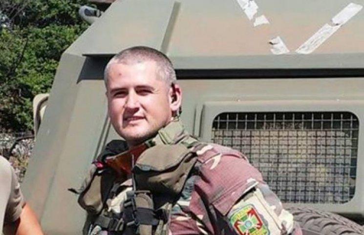 Після полону закарпатець відмовився від посади у військкоматі і повернувся у зону АТО