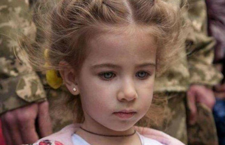 У Сумах дітям загиблих учасників АТО даватимуть щомісячну допомогу