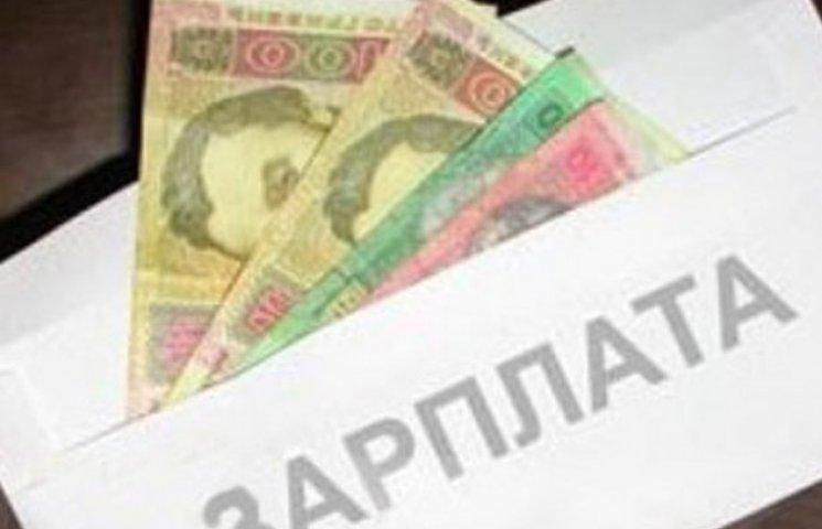 """""""Бідним"""" керівникам комунальних підприємств Вінниччини підняли заробітну плату вдвічі"""