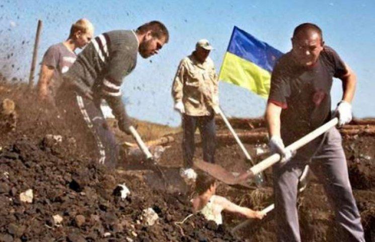 Дніпропетровщина однією з перших закінчила зведення фортифікаційних споруд