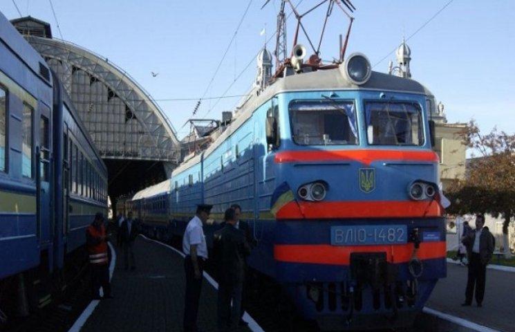 З Дніпропетровська до Одеси призначили додаткові поїзди