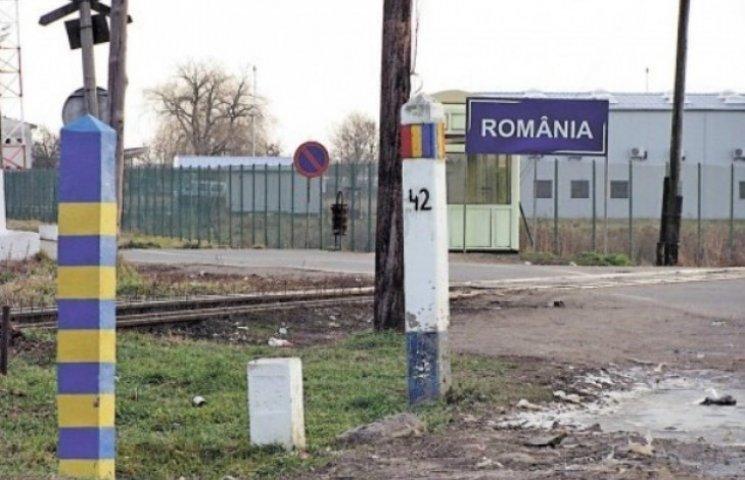 Влада Закарпаття вважає, що добре було б мати в області румунське постольство