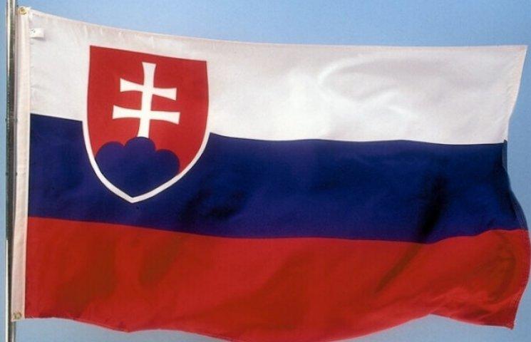 "Словаки бояться їхати в Україну, бо ""там война"""