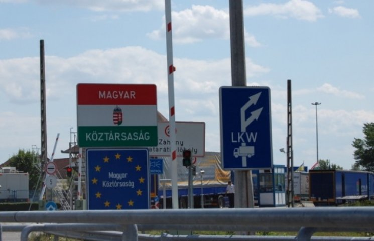 Угорщина заманює закарпатців, обіцяючи вдвічі збільшити безвізову зону