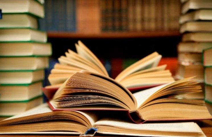 Молоді автори зможуть надрукувати свої твори за рахунок бюджету