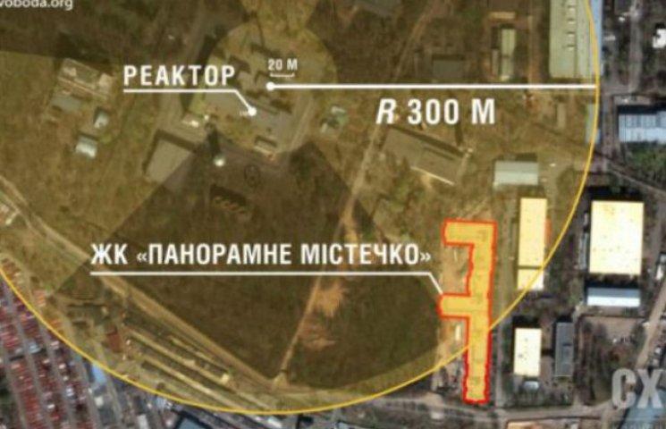 Будівництвом біля ядерного реактора у Києві зацікавився Кабмін (ДОКУМЕНТ)
