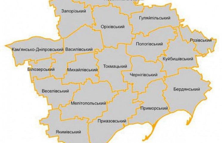Громади Запорізької області не згодні з проектом адмінреформи