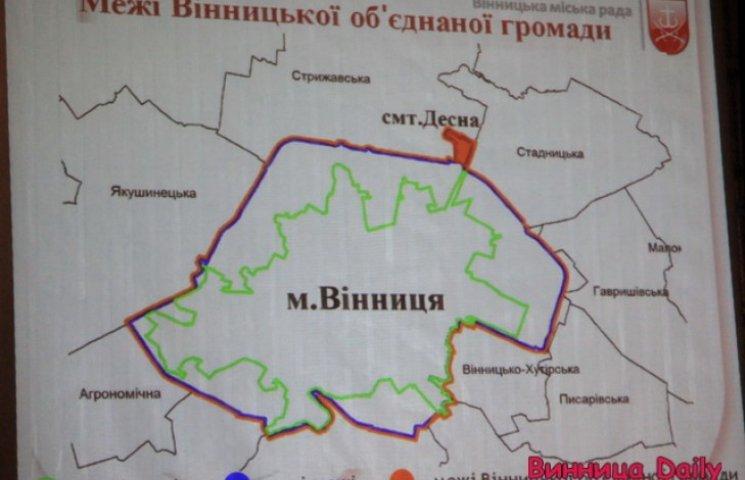 Депутати Вінницької міськради дали згоду на приєднання Десни