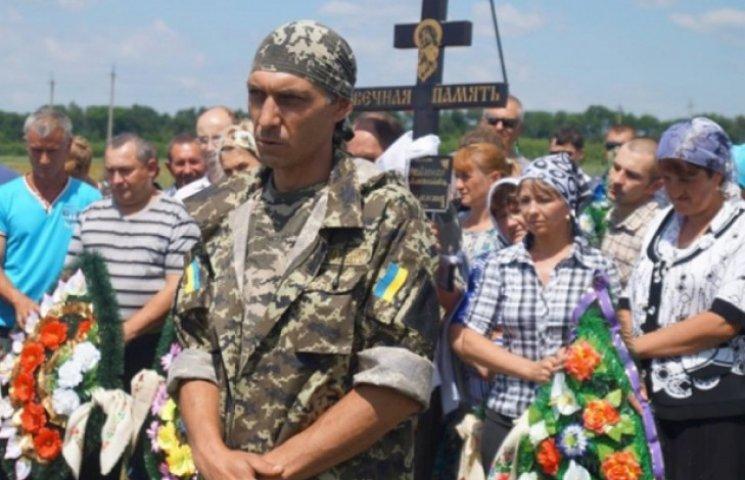 На Сумщині поховали загиблого в АТО Олега Брайченка