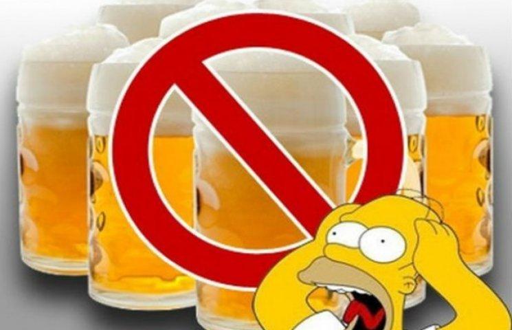 З горя не зап'єш: Сумчанам разом з тарифами піднімуть ціни на алкоголь