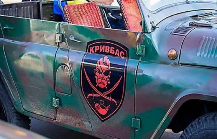 """Під Мар'їнкою """"таблетка"""" батальйону """"Кривбас"""" врятувала бійців АТО від загибелі (ФОТО)"""