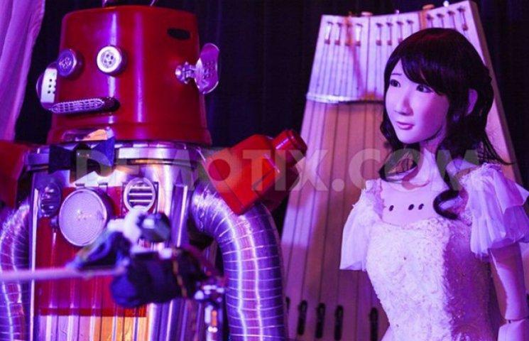 В Японії вперше зіграли весілля роботів…