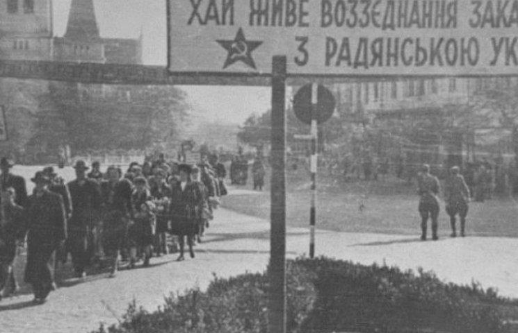 70 років тому Закарпаття  стало частиною України