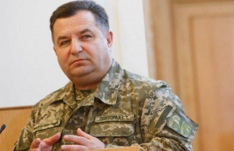 """Міноборони розбереться, чому бійці 128-ї бригади не отримують """"бойові"""" 1000 гривень"""