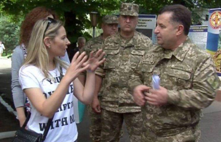 Мукачівські волонтери пригостили Полторака солдатським сухпайком