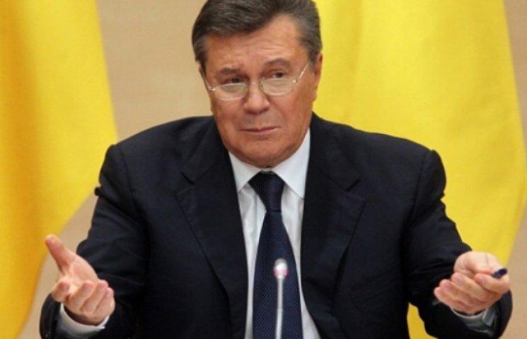 Чому держава Україна прагне платити рентну плату Януковичу